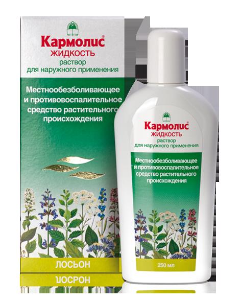 препарат кармолис инструкция - фото 4